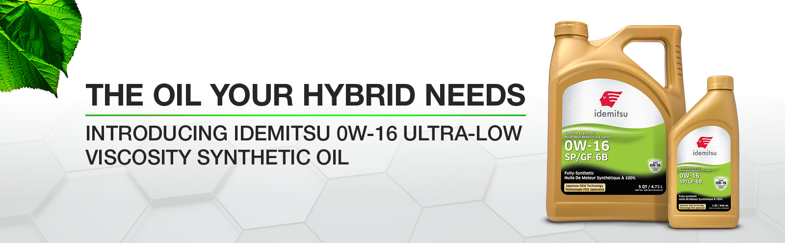 The oil your hybrid needs